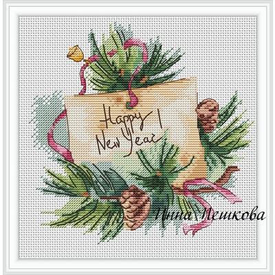 """Авторская схема для вышивки крестом """"Счастливого Нового года!"""" (фото)"""